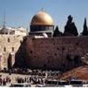 Отдых в Израиле: Иерусалим, авиабилеты Израль из Астана, билеты в Израиль с Астаны, авиатур в Израиль Астана, перелет Израль Астана фото
