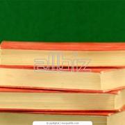 Сборник типовых инструкций по охране труда фото