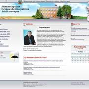 Информационный портал фото