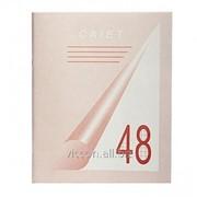 Тетрадь A5, 48 листов, в линейку, простая обложка CA5LCS-48CP фото