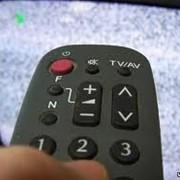 Телевизионная реклама на Digital TV,Реклама на Digital TV фото