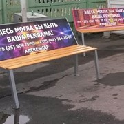 Баннерная реклама в Гомеле фото