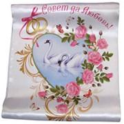 Рушник Лебеди голубой фон 135см х30см фото