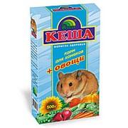 Корм КЕША для хомяков 500г (овощи) фото
