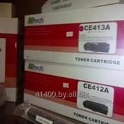 Картридж HP CE411A (HP LJ Pro 300 Color MFP M375nw/M475dw/Pro 400 Color Printer голубой) фото
