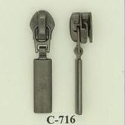 Бегунок для спиральной молнии №7 автомат, Код: С-716 фото