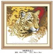 """Набор для рисования камнями """"Леопард"""" 1662 фото"""