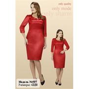 Платье праздничное Модель 597 фото
