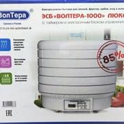 Сушилка для фруктов и овощей ВолТера-1000 Люкс с таймером и блоком управления фото