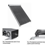 Солнечный коллектор Atmosfera® Модель СВК-HP Standart - 15 фото