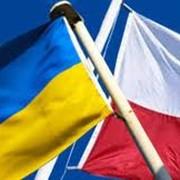 Рекрутинговые услуги. Подбор персонала для работы в Польше фото