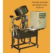 Оборудование для расфасовки жидких продуктов фото