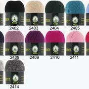Пряжа для ручного и машинного вязания Vita Cashmere (Кашемир) фото