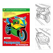"""Набор д/т раскраска по номерам """"Машина и мотоцикл"""", 6 цв., (Рыжий кот) фото"""