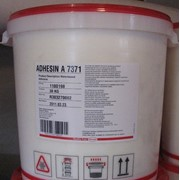 Клей промышленный Adhesin фото