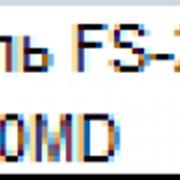 Ножной переключатель FS-24 к медицинскому HD видеорекордеру HVO-1000MD фото
