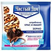 Зерновая приманка от крыс и мышей (Чистый дом), 200 гр фото