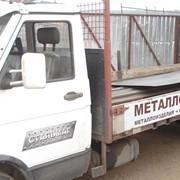 Доставка металлопроката, изделий и конструкций из металла. фото