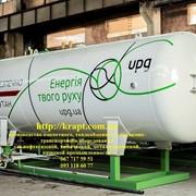 Резервуар для сжиженого углеводородного газа фото
