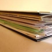 Услуги по разработке экологической документации относительно документов на получение и утверждение лимитов на создание и размещение отходов. фото