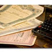 Консультации по проведению операций на рынке ценных бумаг фото