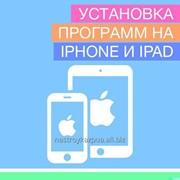 Настройка Apple iPhone и iPad фото