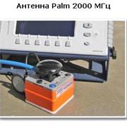 Антенна Palm 2000 МГц фото