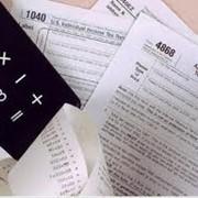 Консультации по вопросам налогообложения фото