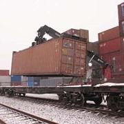 Международная контейнерная перевозка грузов Ж/Д транспортом фото