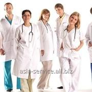 Комплект медицинский, модель 195,197, ткань Поплин смесовая фото