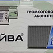 Радио 3х програмное фото