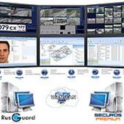 БЕСПЛАТНО - программное обеспечение RusGuard Soft фото
