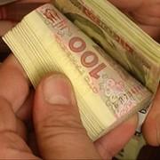 Финансирование без залога частных предпринимателей (ФОП) фото