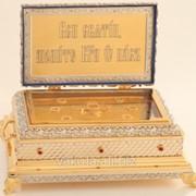 Ковчег для частиц святых мощей №37 золочение никель фото