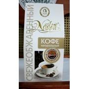 Кофе НАДИН, NADIN в зернах фасованный по 200г фото