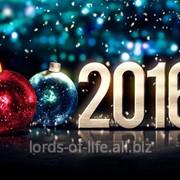 Новогодний корпоратив, Дед мороз фото