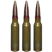 Патроны спортивно-охотничьи 5.45х39-4 мм с пулей со свинцовым сердечником с уменьшенной скоростью пули 7С1.00.000УС фото
