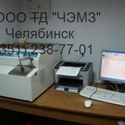 Спектральный анализ металла фото