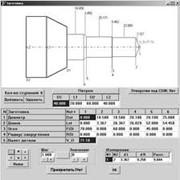 Обработка конструкторско-технологической документации. фото