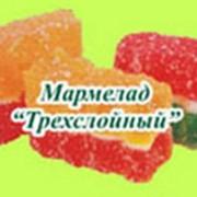 "Мармелад ""Трехслойный"" фото"
