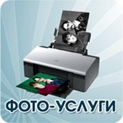 фотографии печать цифровых фото харьков его