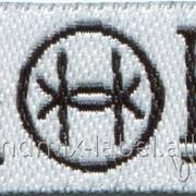 Тканные Бирка мод 045/545 фото