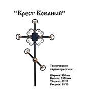 """Крест Кованый """"Кованый"""" фото"""