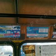 Размещение рекламы в транспорте, маршрутках по Киеву и Украине фото