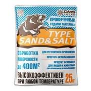 Противоголедный реагент Сэнд энд солт тайп (SAND&SALT TYPE) DMS Safe Way (ДМС) фото