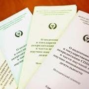 Подготовка документов для акредитации фото