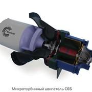 Паровые и газовые турбины и двигатели, Микротурбинный двигатель Capstone С65 фото