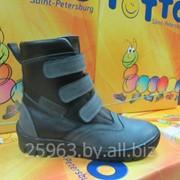Ботинки зимние ортопедические для мальчиков ТОТТО фото