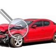Оценка ущерба авто при ДТП фото
