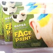 Краски для лица фото